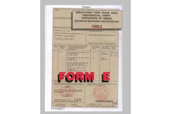 Rules of origin in the vietnam south korea free trade agreement form c o form e artwork yadclub Image collections