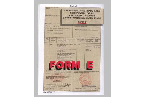 Rules of origin in the vietnam south korea free trade agreement form c o form e artwork yadclub Choice Image